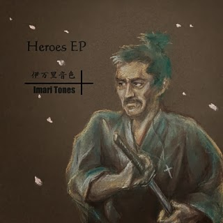 """Heroes EP"" now available!"