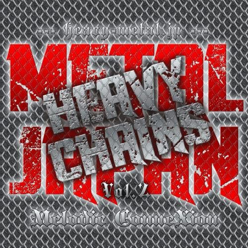 METAL JAPAN compilation CD!!