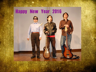 Happy New Year Update for 2016!!