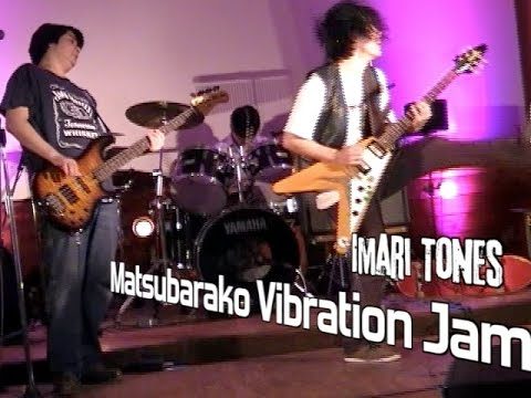 Matsubarako Vibration Jam Movie
