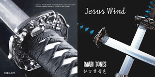 """Jesus Wind"" Liner Note (Japanese) ストーリー解説文"