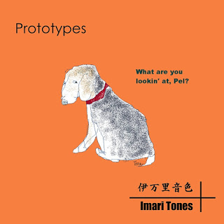 Imari Tones discography and history (English)
