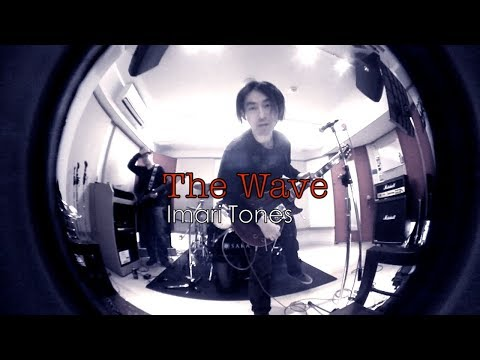 The Wave music video
