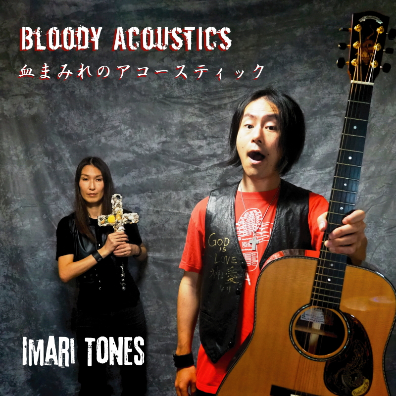 Bloody Acoustics EP released!!