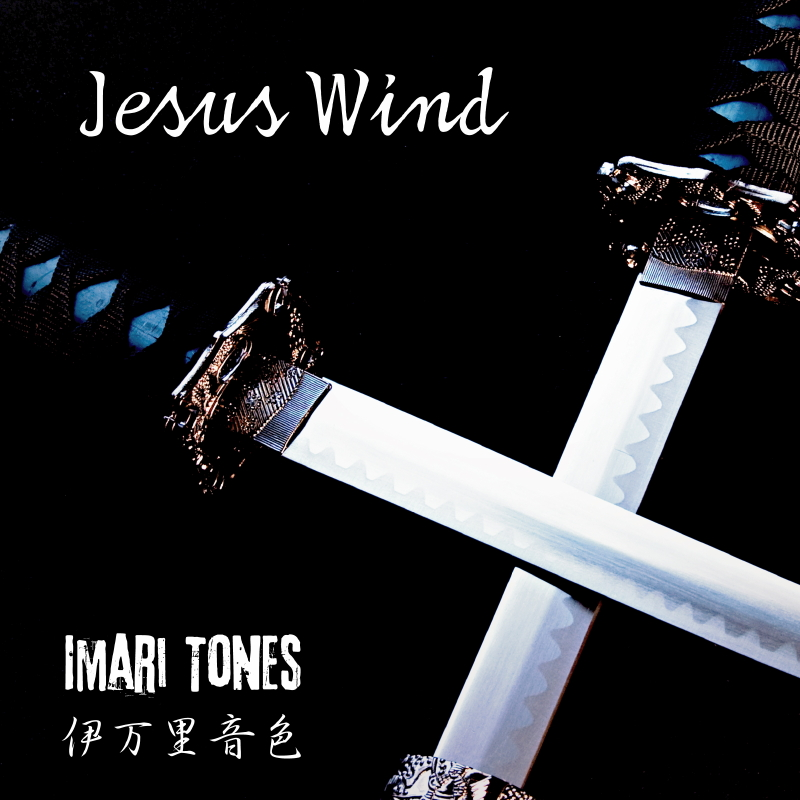 "New Album ""Jesus Wind"""