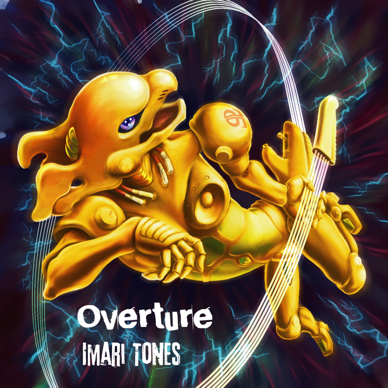 Overture released on Bandcamp!