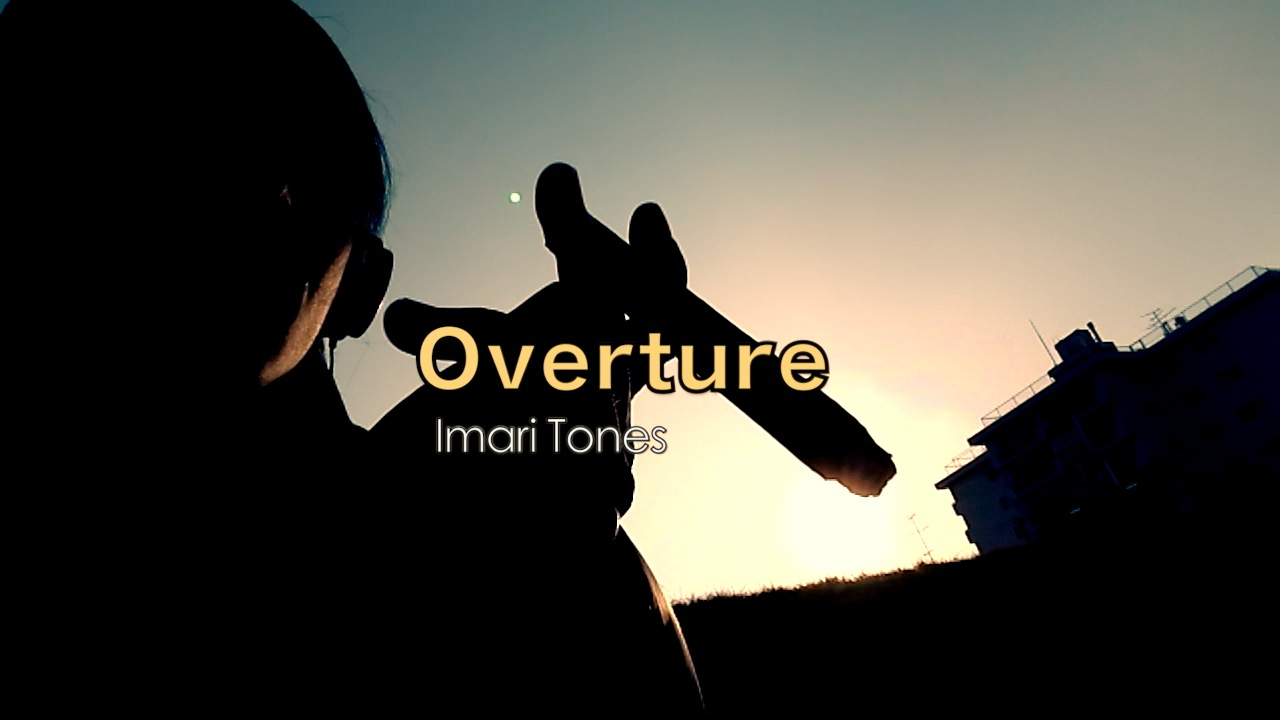 """Overture"""