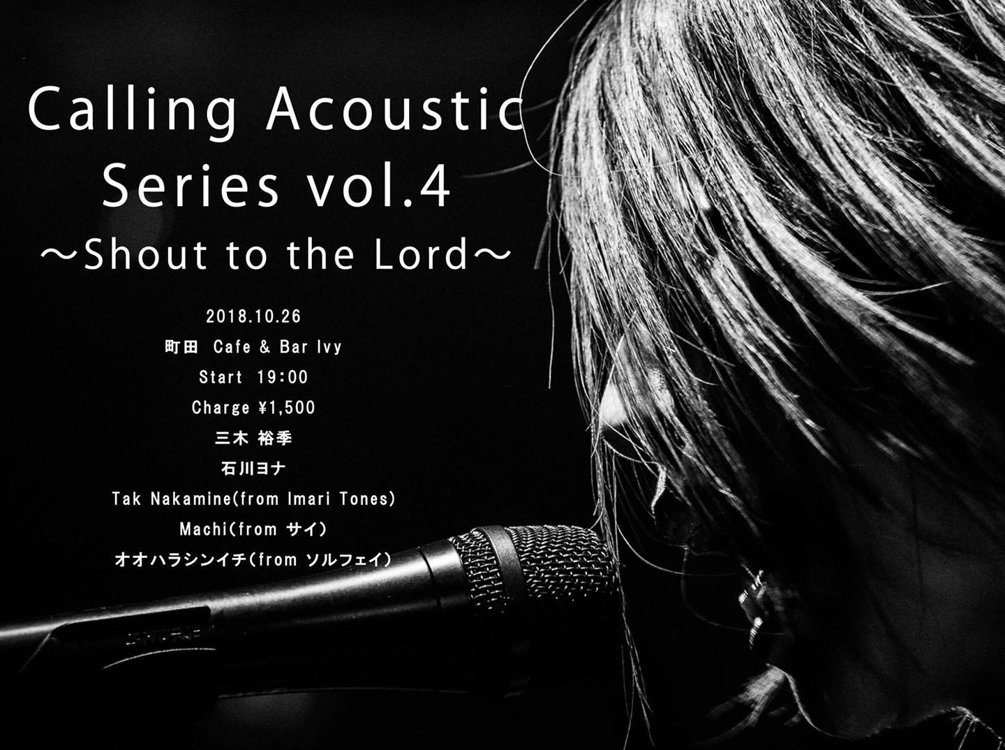 Acoustic Gig 26 Oct 2018