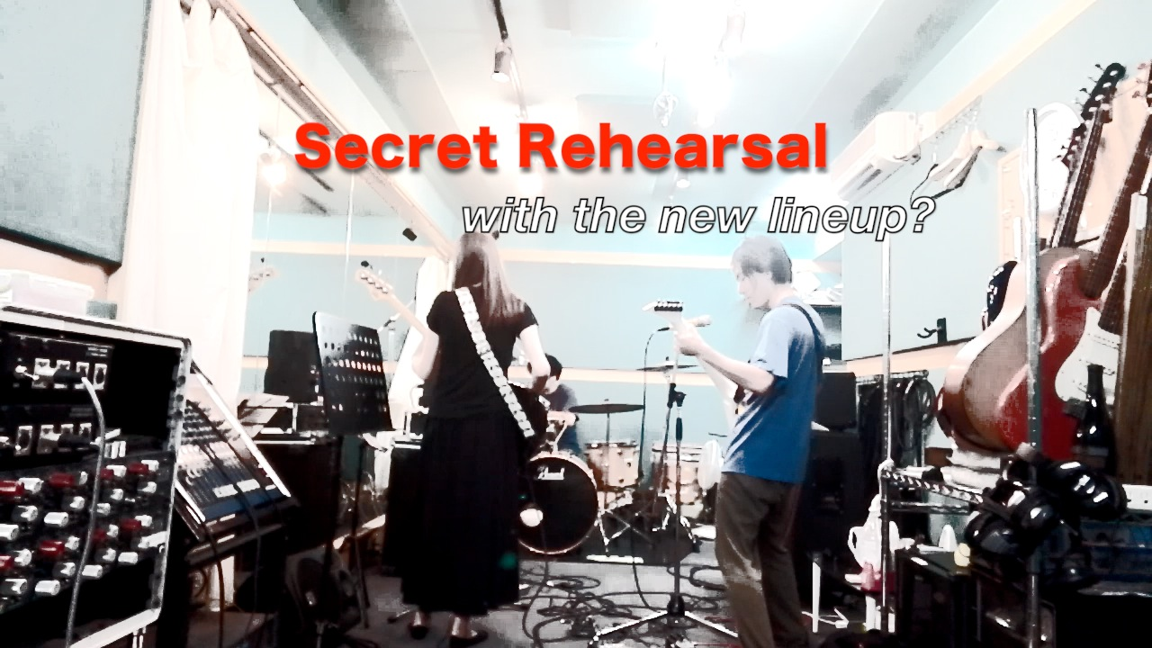Secret Rehearsal Movie