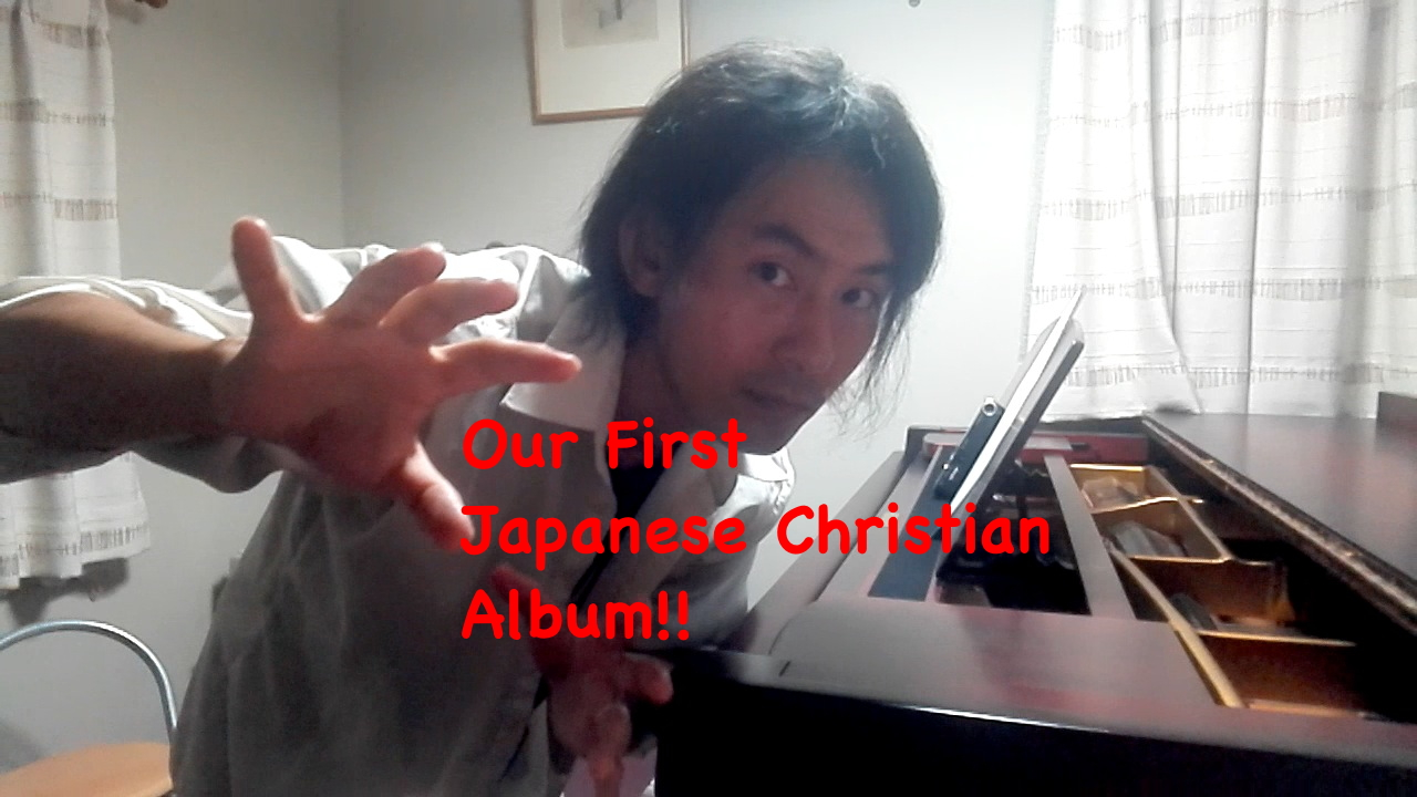 Our First Japanese Christian Album! – The Road To Nabeshima 4