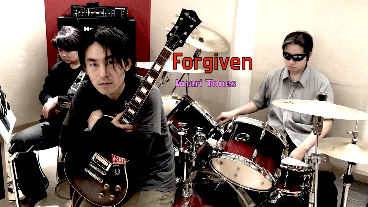 Forgiven music video!