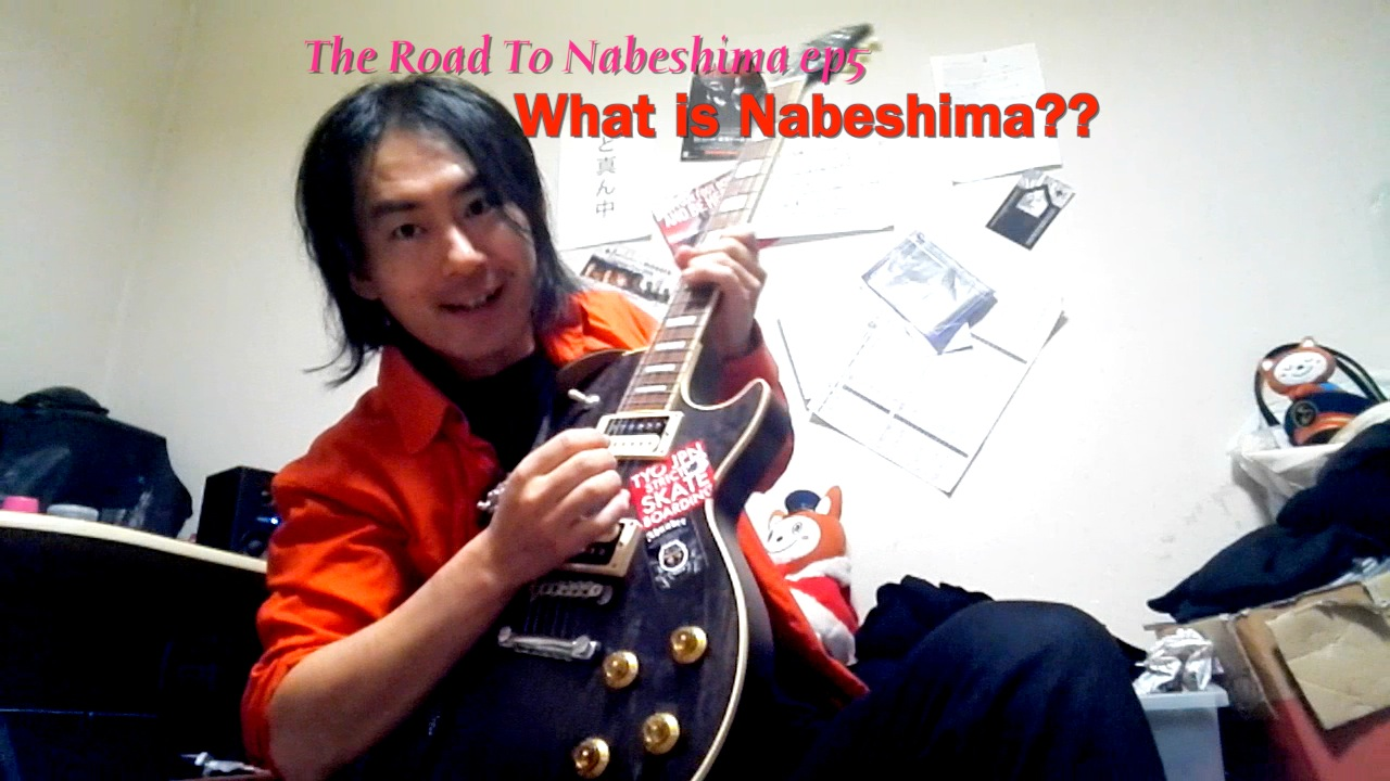 What is Nabeshima?? – The Road To Nabeshima ep5