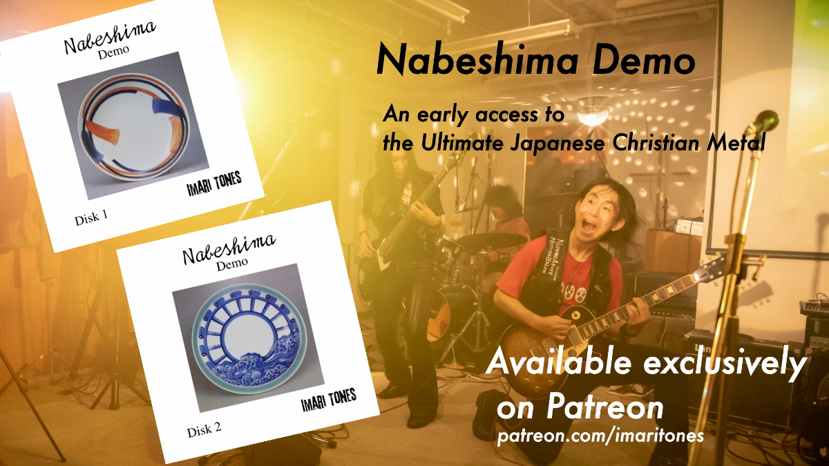 "New Release ""Nabeshima Demo"" on Patreon"