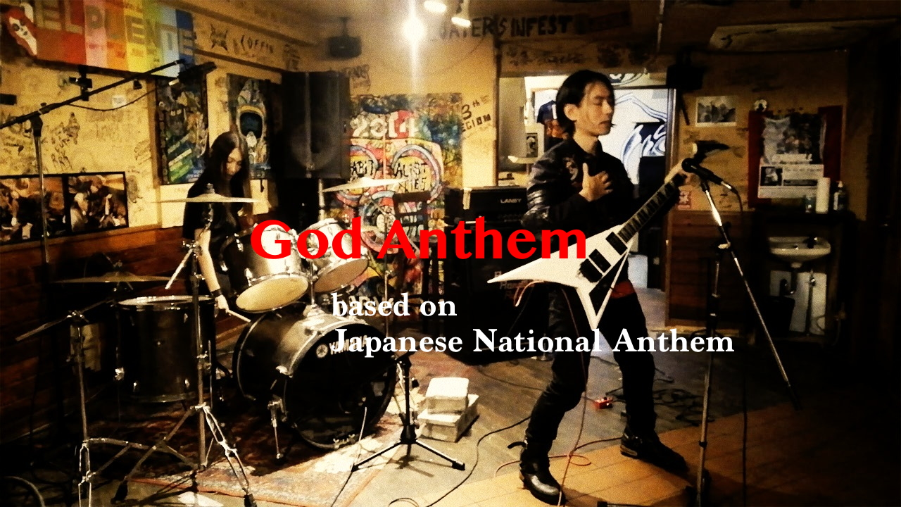 God Anthem (duo style)