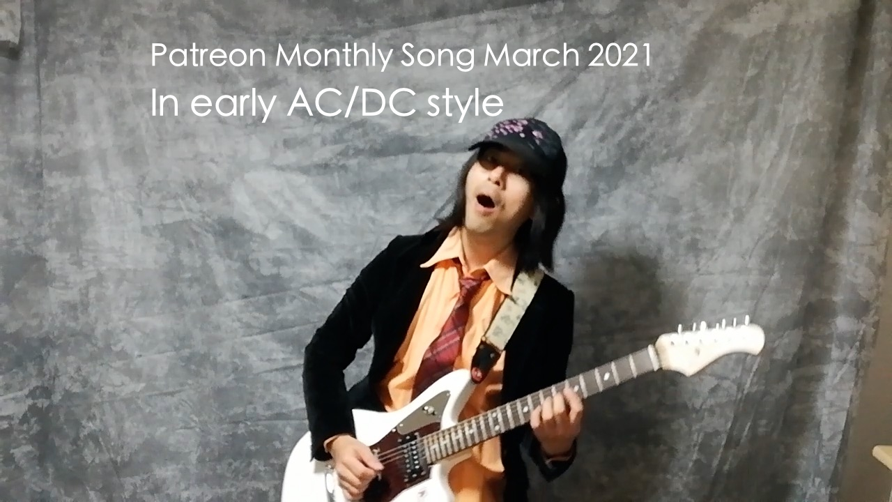 This time tried early AC/DC style