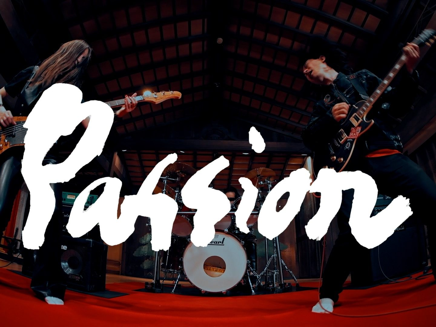 "New song ""Passion"" released"